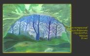 Пещера панорамная
