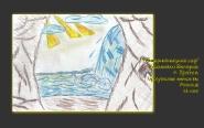 Пещерный водный мир