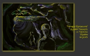 Печера Буковинка