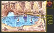 Дослідження печерного озера