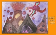 Дракон над печерою