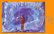 Льодяна печера