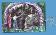 Печерна прогулянка