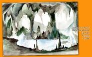 Підземне озеро