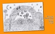В печері