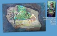 Сказка в пещере