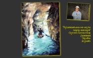 Путешествие на лодке через пещеры