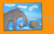 Пещера - слон