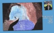 Печерна лагуна