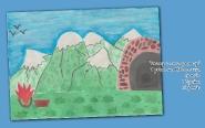 Печера посеред гір