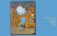 Поход в пещеру