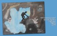 Пещера в полумраке