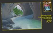 Водяна печера