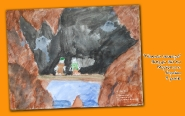 Тёмная пещера