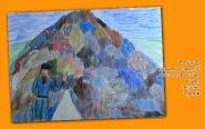 В печері горного короля