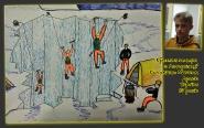 Крижана печера в Антарктиді