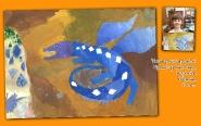 Пещерный дракон