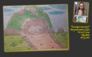 Печера полону